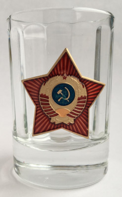 USSR Red Star Shot Glass