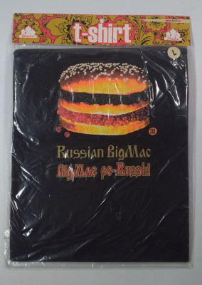 Russian BigMac  T-Shirt