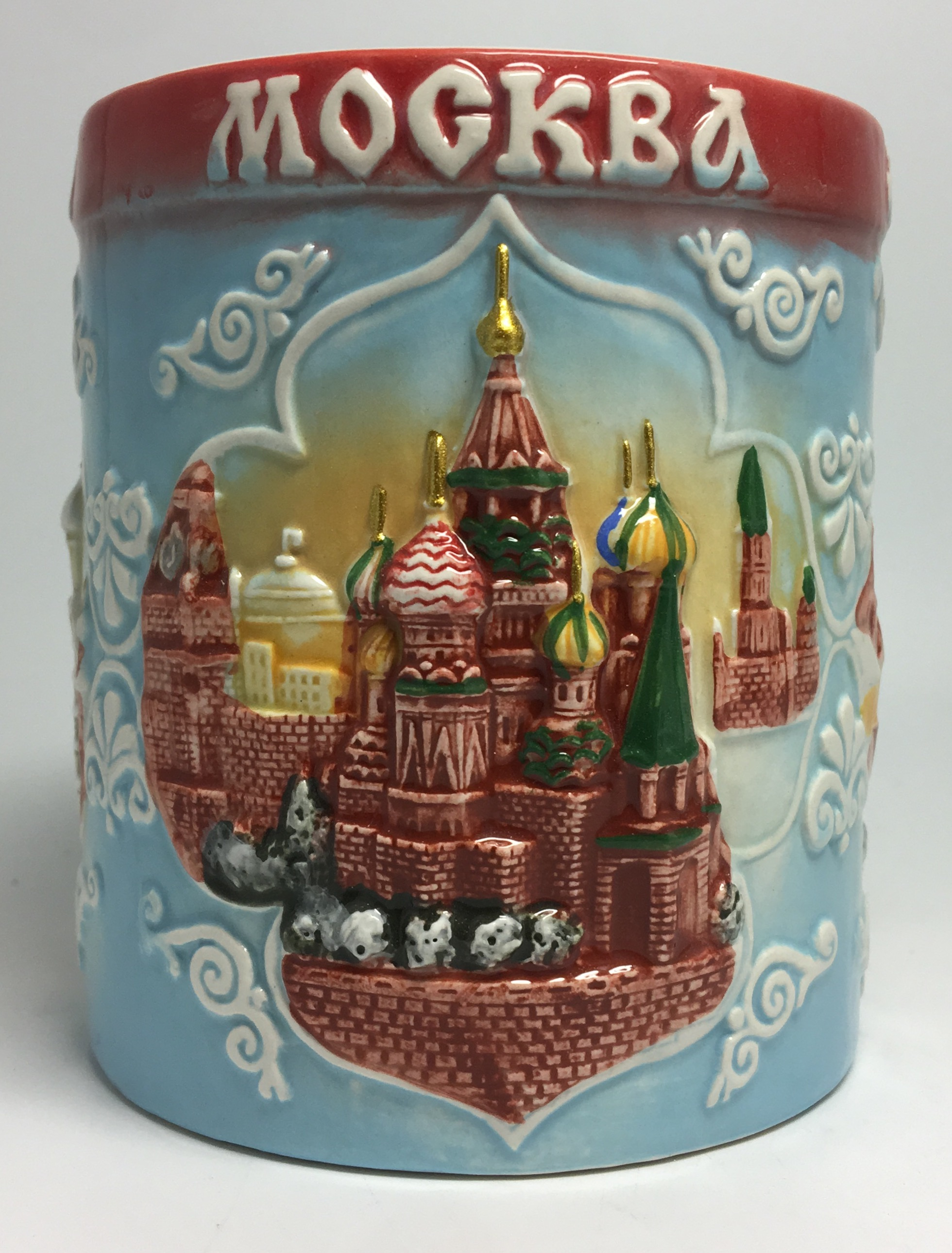 Moscow Attractions Ceramic Mug (by Skazka)