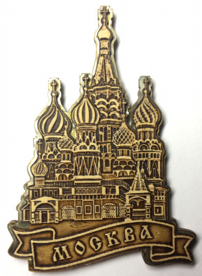 Moscow Snt Basil Cathedral hand carved and burnt Birch Bark Fridge Magnet (by Maxim Studio)