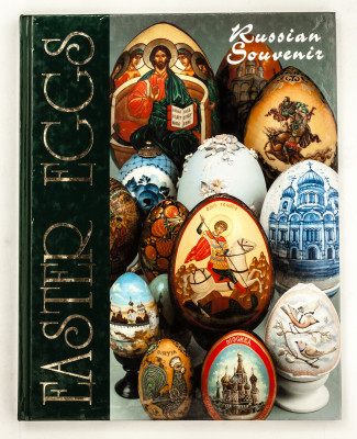 Easter Eggs (Russian Souvenirs) Illustrated Album 96 pages English (by Bronze Horseman)