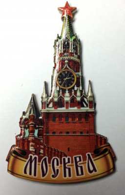 45x73 mm Spasskaya Tower Wooden Fridge Magnet (by Birch Gifts)
