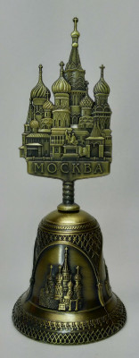 Moscow Souvenir Metal Bell (by AKM Gifts)
