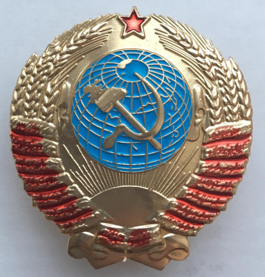 State Emblem of the Soviet Union Metal Pin