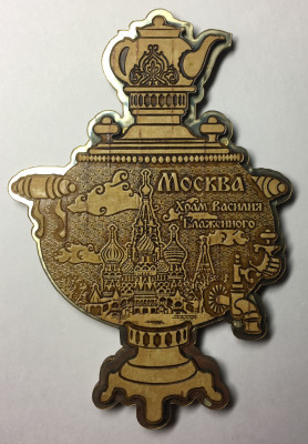 Moscow Snt Basil Cathedral on Russian Samovar hand carved and burnt Birch Bark Fridge Magnet (by Maxim Studio)