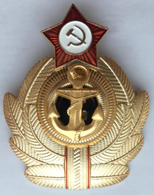 The Russian Naval Badge