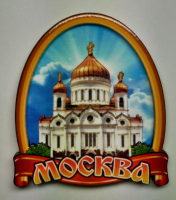 70x60 mm Cathedral of Christ the Saviour (by Birch Gifts)