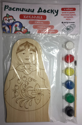 205 mm Cutting Board Khokhloma inside with paints, brushes, instruction manual (by Sergey Carved Wooden Dolls)