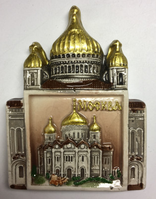 60x85 mm Moscow Cathedral of Christ the Saviour Ceramic Fridge Mganet (by Skazka)