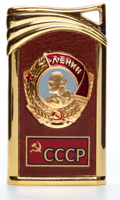 Order of Lenin Gas Metal Lighter (by Sergio Accendino)