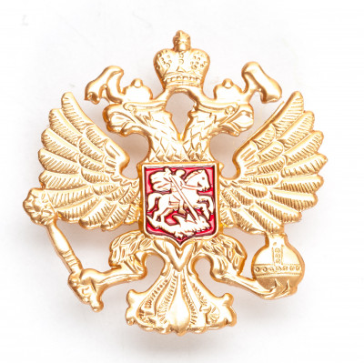Coat of arms of Russia Metal Pin