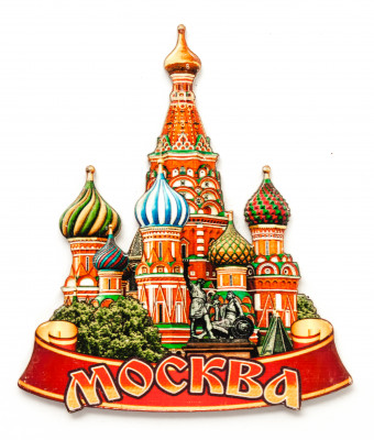 70x85 mm St Basil Cathedral Wooden Fridge Magnet (by Birch Gifts)