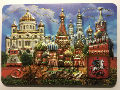 Moscow Attractions 3 D Fridge Magnet (by Mihail Crafts)