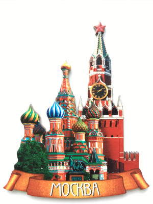 70x85 mm Saint Basil's Cathedral