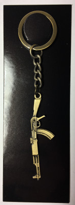 AK-47 Small Copy Metal Key Chain (by AKM Gifts)