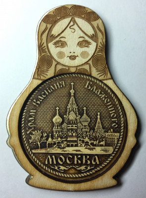 Moscow Snt Basil Cathedral on Matryoshka Doll hand carved and burnt Birch Bark Fridge Magnet (by Maxim Studio)