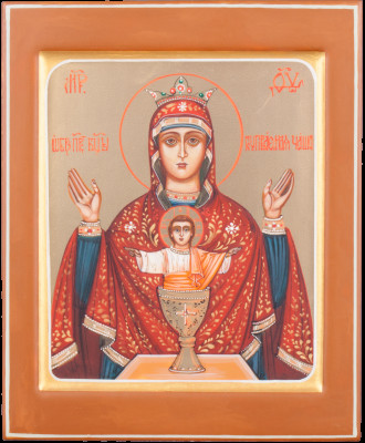 Inexhaustible Bowl Icon of the Mother of God handpainted wooden Icon (by Galina Studio)