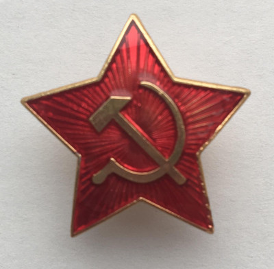 The Red Star with Hammer and Sickle Metal Pin