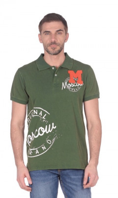 Polo Moscow L Green