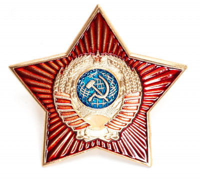 USSR Red Star Metal Pin