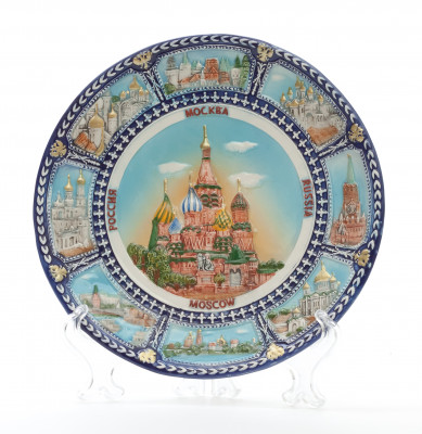 d200 mm Moscow Snt Basil Cathedral Ceramic Plate (by Volga Pottery)