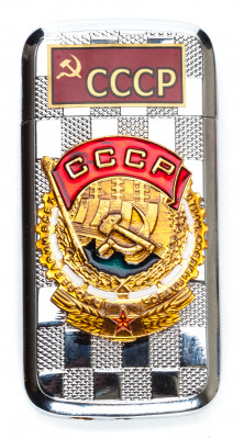 Order of the Red Banner of Labour Gas Metal Lighter (by Sergio Accendino)