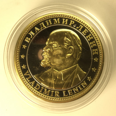 40mm Lenin Embossed Metal Coin in a Gift Case (by AKM Gifts)