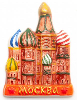 65x90 mm Saint Basil Cathedral Ceramic Fridge Magnet (by Skazka)