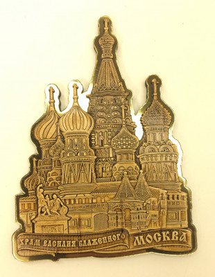 Snt Basil Cathedral Fridge Magnet made of birch Vera Crafts