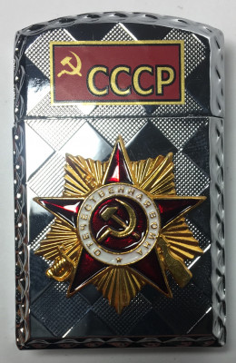 Great Patriotic War Order Gas Metal Lighter (by Sergio Accendino)