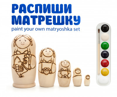 110 mm Blanc Matryoshka With Chicken doll 5 pcs inside with paints, brushes, instruction manual (by Sergey Carved Wooden Dolls)