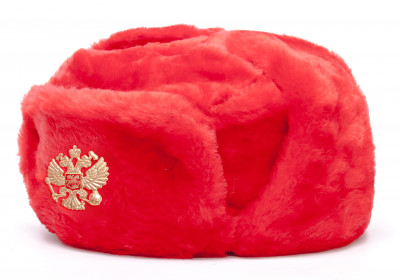 Russian Army Fur Ushanka Winter Hat (red, any size)