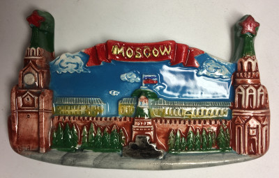 85x50 mm Moscow Kremlin Ceramic Fridge Magnet (by Skazka)