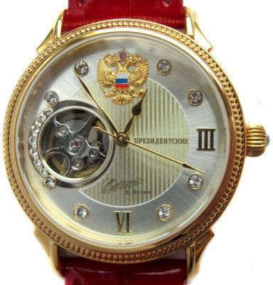 President Automatic Mechanical Women's Watch made in Russia
