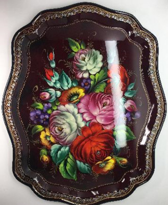 U 45x36 Zhostovo Hand Painted Metal Tray