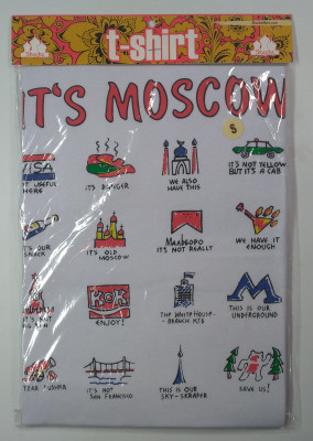 This Is Moscow T-Shirt