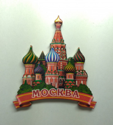 54x65 mm Saint Basil's Cathedral Wooden Fridge Magnet (by Birch Gifts)
