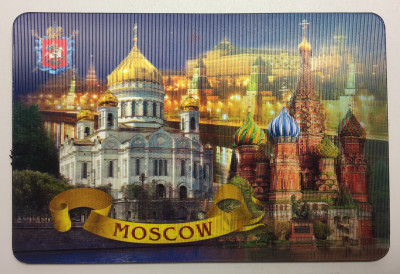 Red Square Moscow 3D Hologram Fridge Magnet (by AKM Gifts)