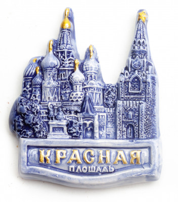 55x65 mm Red Square Ceramic Fridge Magnet (by Skazka)