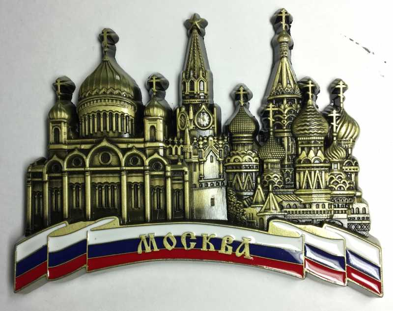 78x60 mm Moscow Cathedral Metal Fridge Magnet (by Mihail Crafts)