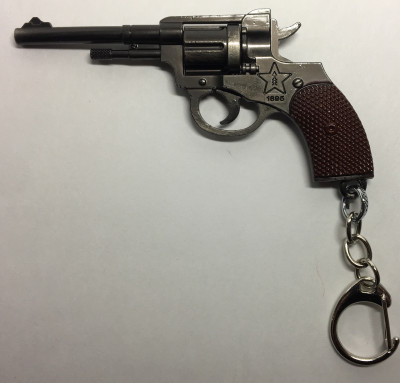 Nagant M1895 Metal Key Chain (by Sergey Factory)