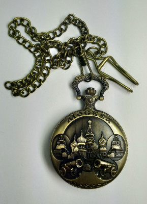 Moscow Bronze Pocket Watch