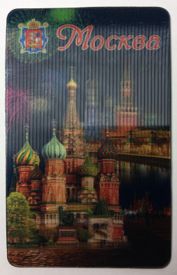 Snt Basil Cathedral and Moscow Kremlin at night time 3D Hologram Fridge Magnet (by AKM Gifts)