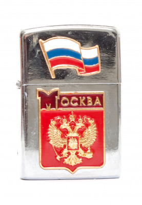 Coat of Arms of Moscow Gas Metal Lighter (by Sergio Accendino)
