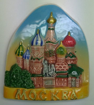 80x90 mm Saint Basil Church Ceramic Fridge Magnet (by Skazka)