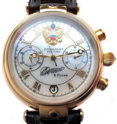 President Chronograph Sapphires Mechanical Watch made in Russia