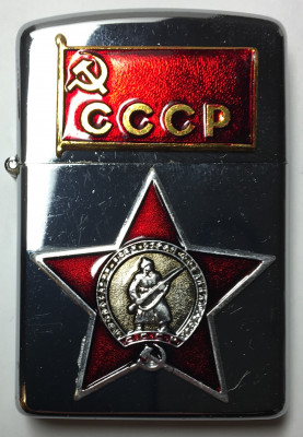 Order of the Red Star Gas Metal Lighter (by Sergio Accendino)