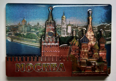 Fridge Magnet Moscow SBC Spasskaya Tower
