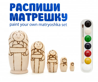 150 mm Blanc Matryoshka Traditionnal 2 doll 5 pcs inside with paints, brushes, instruction manual (by Sergey Carved Wooden Dolls)