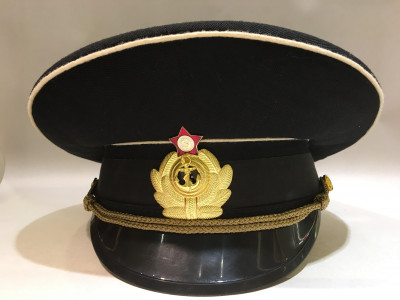 Peaked Cap Officer Navy Forces